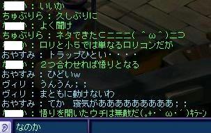 nanoka4_0106