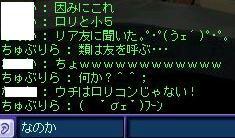 nanoka3_0106