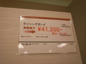 R0011358.JPG