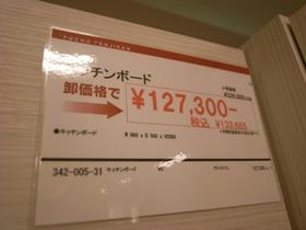 R0011359.JPG