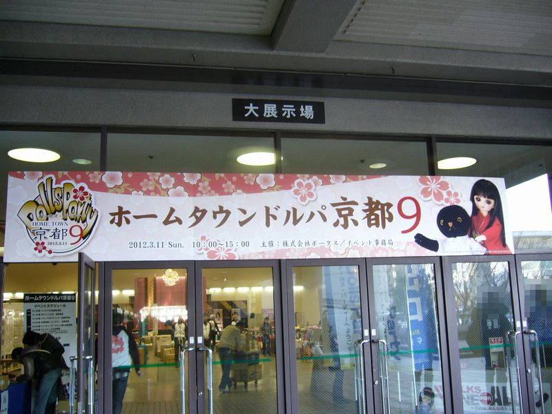 P1040047.jpg