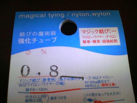 0fa83091.JPG