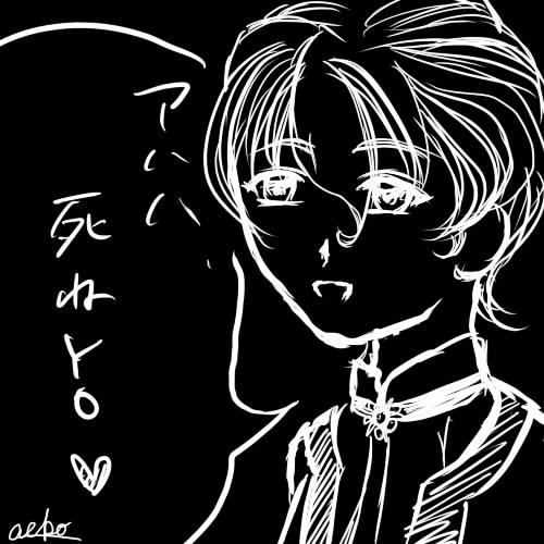 ブラック☆