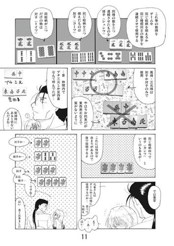 honbun11blog.jpg