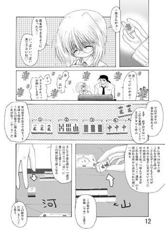 honbun12.jpg