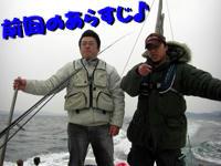 釣り メバル 釣果