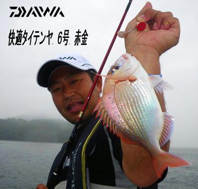 鯛ラバ マダイ 釣果