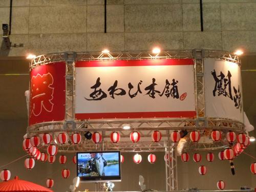 大阪フィッシングショー ダミキJAPAN
