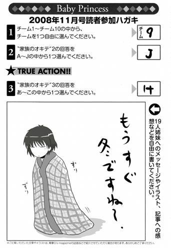 kotamizo2.jpg