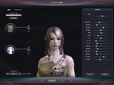 2009.7.2.jpg