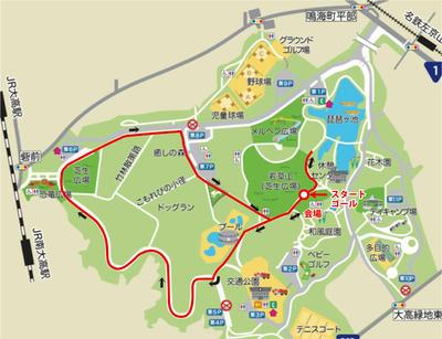緑地 大 高 猪高緑地おでかけ観光ガイド【TOP】名古屋市名東区 棚田、湿原、大楠など名古屋とは思えない自然美