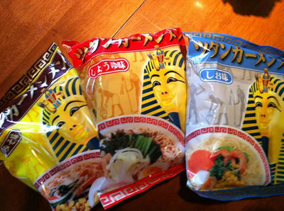 tut_noodles.jpg