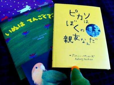 2books_zon.jpg