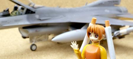 F16を前にお喜びのモリコさん