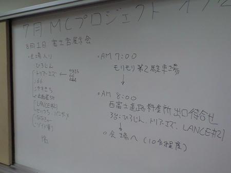 CA3A0269.JPG
