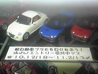 80026c40.JPG