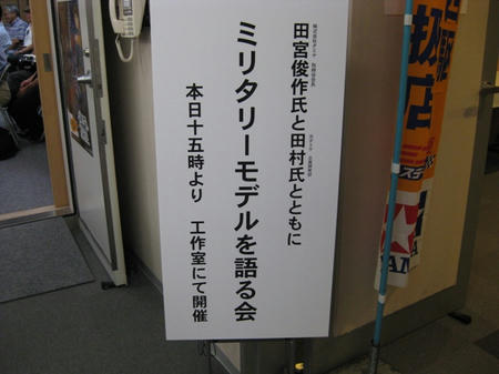 IMG_4515.JPG