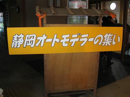 IMG_4669.jpg
