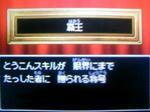 090906_153029.JPG