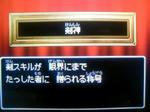 090919_015128.JPG