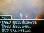 090927_020922.JPG