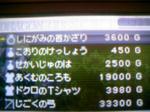 091006_231023.JPG