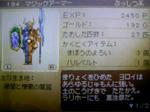 091014_032619.JPG