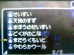 091031_151232.JPG