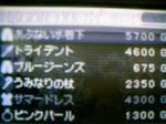100726_014126.JPG