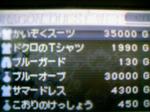100726_014659.JPG