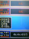 100726_054112.JPG