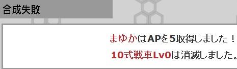 AXZ_04.jpg