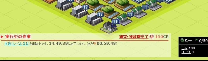kouhei_01.png