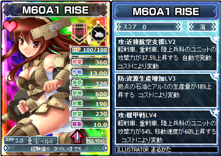 AXZ_RISE.png