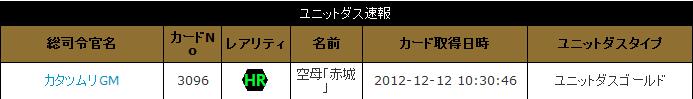 AXZ_kata7.png