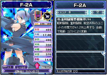 AXZ_F2A.PNG