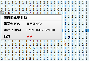 AXZ_EN01.png