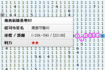 AXZ_EN04.png