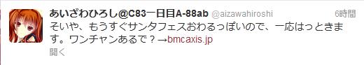 AXZ_aizawa.png