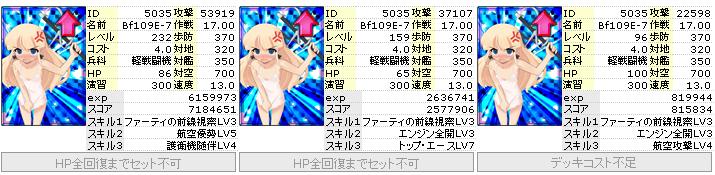 c594c02d.png