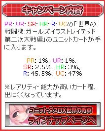 AXZ_mixi_02.PNG