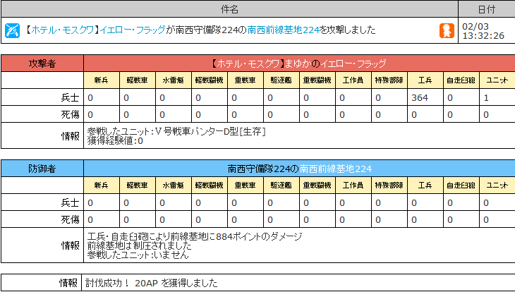 AXZ_NPC_a2.png