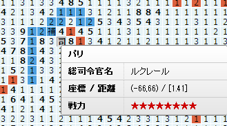 AXZ_mixi_NPC_pa.png