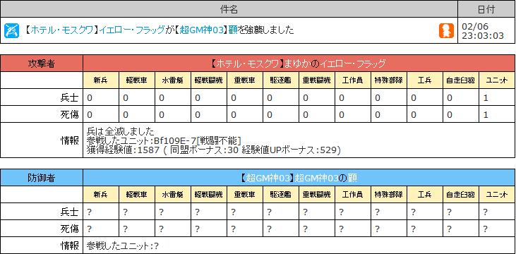 AXZ_GM_12_B.png