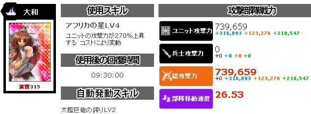 AXZ_daiwa_001.PNG