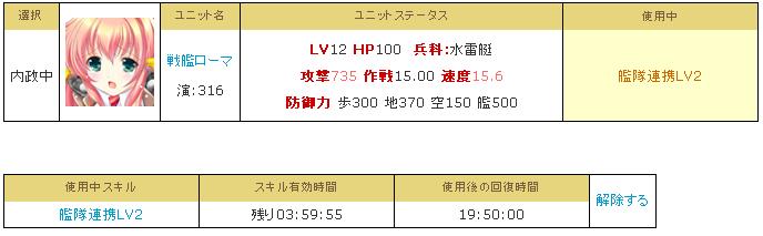 AXZ_daiwa_003a.PNG