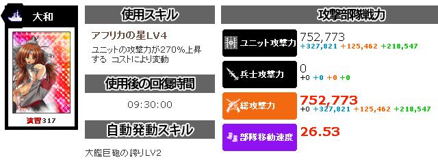 AXZ_daiwa_003.PNG