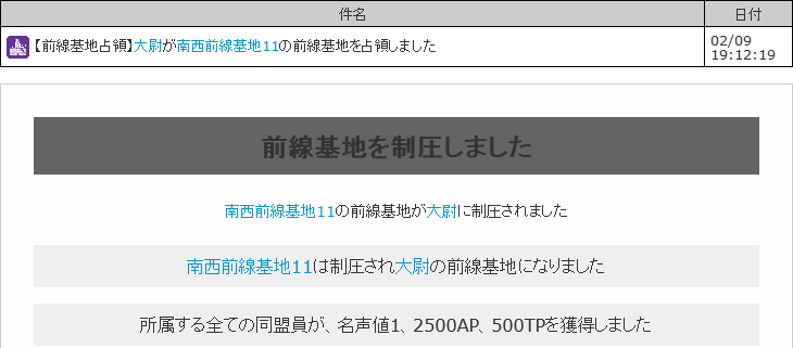 AXZ_daiwa11.png