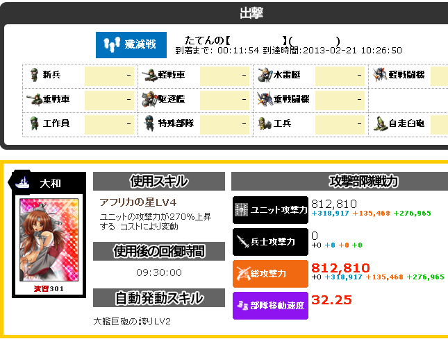 AXZ_daiwaX01.PNG