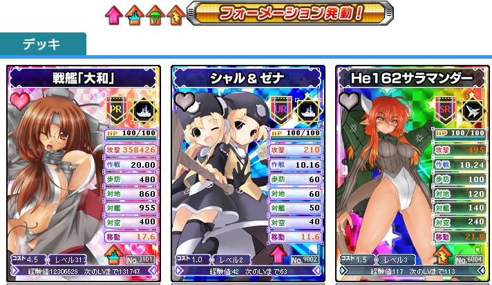 AXZ_daiwaX02.PNG